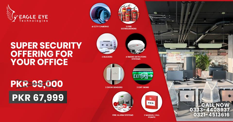 CCTV Office Package Pakistan Lahore