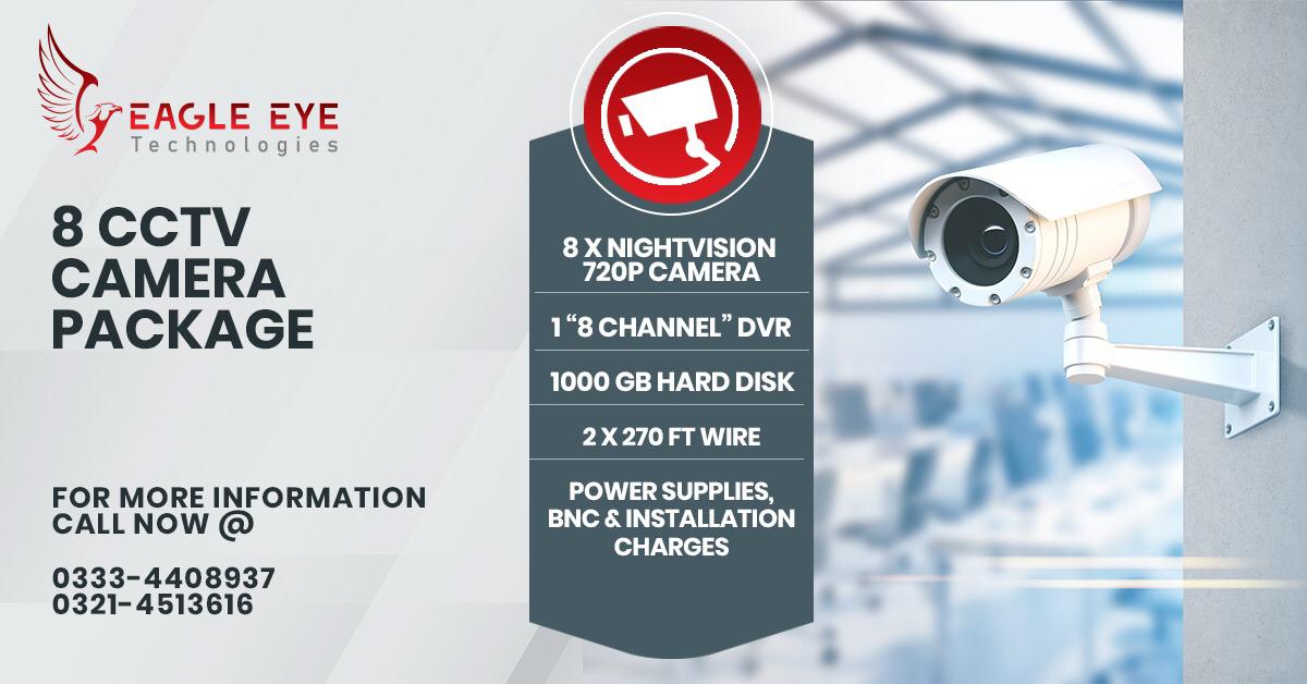 CCTV camera price in lahore