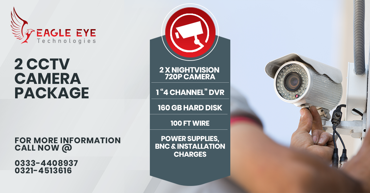 2 CCTV Camera Package