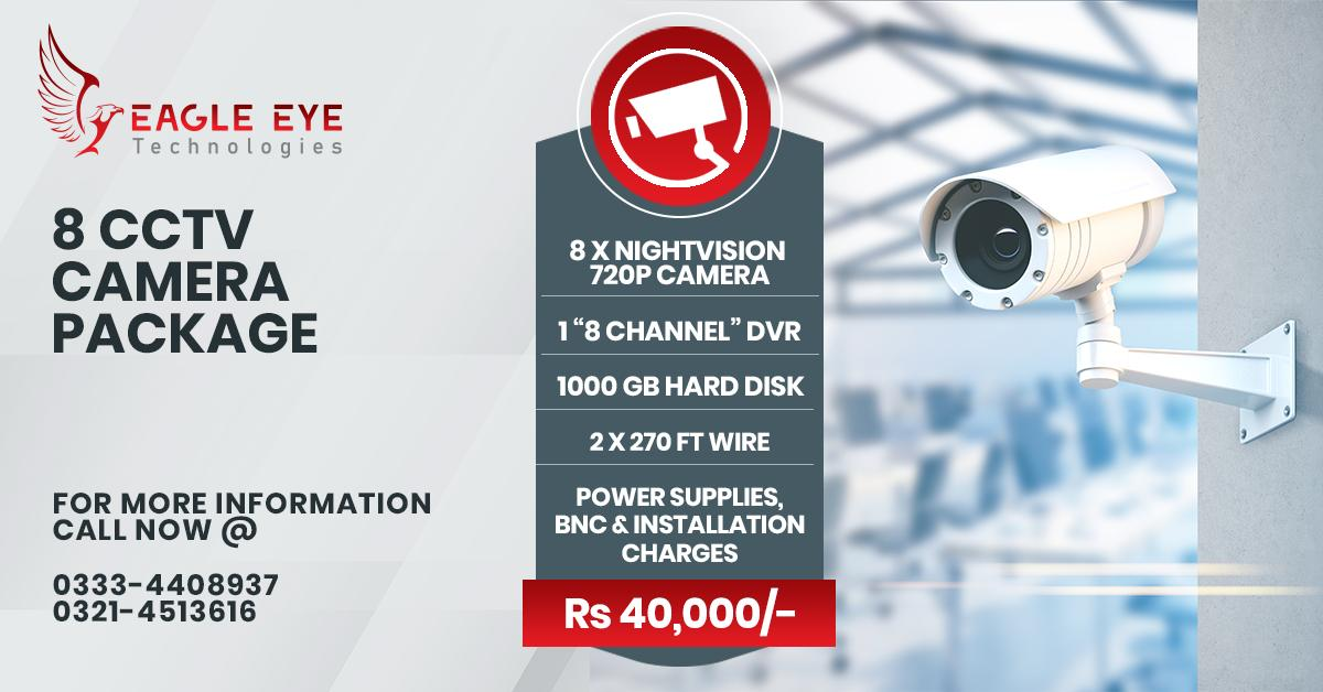 8 CCTV Camera Package Lahore Pakistan